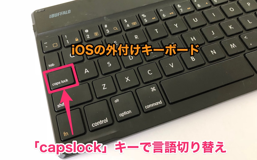 MacのUS(英字)キーボードで日本語入力に ...